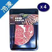 美國冷凍巨無霸牛排貼體450Gx4 ~愛買冷凍~