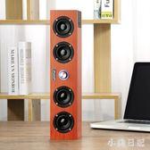復古木質無線藍芽音箱超重低音炮大音量手機車載家用臺式電腦多功能 js8710『小美日記』