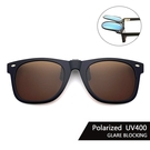 Polaroid偏光夾片 (茶色) 可掀式太陽眼鏡 防眩光 反光 近視最佳首選 抗UV400