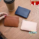 錢包 皮質男女迷你零超薄皮質拉鍊硬幣包短款小手鑰匙包卡包女 4色