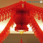 雙十二狂歡新房婚禮布置房間喜字拉花球彩帶【洛麗的雜貨鋪】