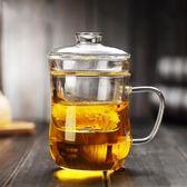 玻璃茶杯帶蓋加厚便攜可愛辦公花茶玻璃水杯耐高溫泡茶杯【七夕節全館88折】
