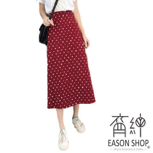 EASON SHOP(GW2650)韓版百搭復古撞色圓波點點中長款收腰下襬傘狀A字長裙女高腰顯瘦過膝裙修身紅色