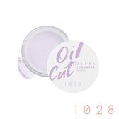 1028 Oil Cut!超吸油嫩蜜粉 (紫微光) 8g