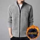 針織開衫冬季男士毛衣外套加厚加絨寬鬆毛線衣男休閒青年針織衫男開衫立領