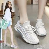2020夏季新款運動鞋女飛織百搭網紅滿天星椰子老爹跑步鞋潮鞋 韓語空間