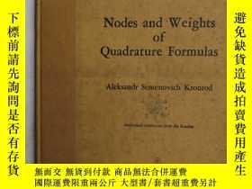 二手書博民逛書店nodes罕見and weights of quadrature