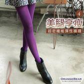 OB嚴選《HZA003-》美腿享瘦~超密纖維強力彈性褲襪(兩色一組)‧4色--適 S~XL