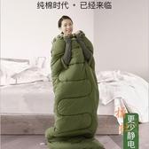 防寒睡袋大人戶外露營加厚冬季單雙人旅行隔臟保暖【橘社小鎮】