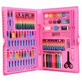 兒童繪畫套裝畫畫工具禮盒玩具套裝小學生畫筆蠟筆水彩筆獎禮品盒第七公社