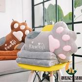 貓爪抱枕被子兩用辦公室午睡枕頭珊瑚絨毯子加厚靠墊汽車枕頭【創世紀生活館】