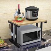 微波爐置物架 微波爐置物架2層廚房收納調味料架烤箱架落地電飯煲架雙層儲物 萬聖節