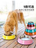 不銹鋼狗碗單碗泰迪狗盆貓碗狗食盆寵物碗飯盆狗狗用品大號大型犬5色可選【萬聖節88折