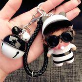 鑰匙圈可愛萌奇奇鈴鐺鑰匙扣韓國創意女款生日禮物汽車鑰匙?包掛件公仔