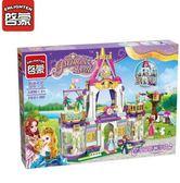啟蒙兼容樂高好朋友系列公主城堡房子別墅女孩拼裝積木玩具7-10歲  露露日記