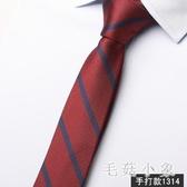 男士酒紅色小領帶韓版窄款斜紋休閒時尚潮男5cm盒裝 DJ6438『毛菇小象』