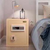 限定款防潮箱保險保管箱櫃45公分 智慧電子密碼觸屏  家用辦公床頭入墻jj