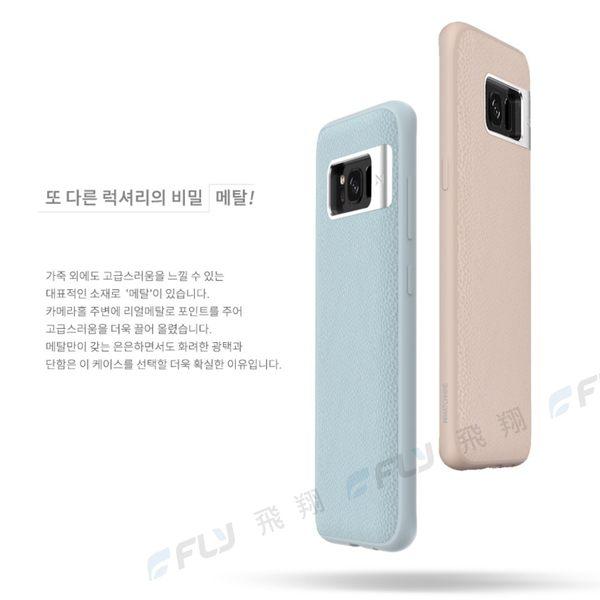 《飛翔3C》MATCHNINE Samsung S8 Plus 全包覆鋁合金鏡頭手機防摔殼○三星 S8+ 6.2吋