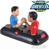 新奇特掰手腕創意搞笑整蠱玩具桌面親子互動游戲真男人較量扳手勁 城市玩家