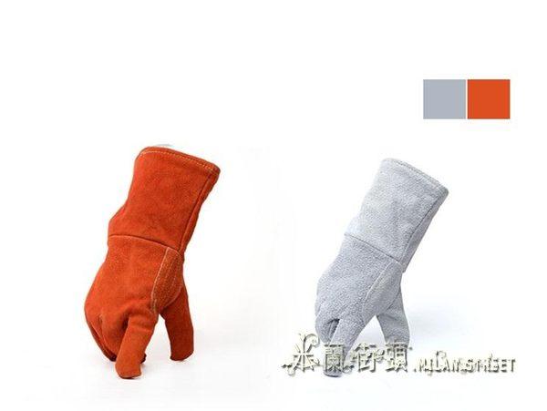 牛皮耐磨耐高溫加長電焊工手套防火線 牛皮隔熱手套【米蘭街頭】