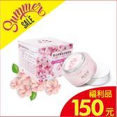(福利品) 櫻花粉嫩敷洗泥30g 保濕/粉嫩/卸妝/洗面【御泥坊】