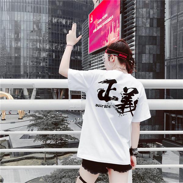 情侶裝 情侶T 潮T 文字T 純棉短T MIT台灣製 短袖t恤【Y0850】正義 快速出貨