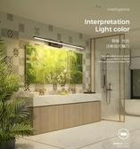 鏡櫃燈-鏡前燈 衛生間簡約現代浴室防水防霧壁燈創意個性led洗手間化妝燈 完美情人館YXS