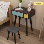 北歐梳妝臺臥室小戶型 現代簡約家用化妝臺網紅ins風化妝桌免安裝·liv