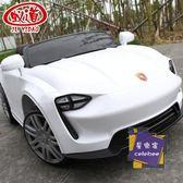 電動車 充電兒童電動車四輪遙控汽車可坐童車男女寶寶小車子玩具車可坐人T 3色