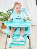 兒童餐椅寶寶椅子兒童餐椅便攜折疊嬰兒家用吃飯桌多功能學坐簡易座椅 俏女孩