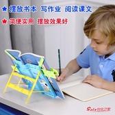 閱讀架 小學生兒童讀書架多功能成人看書架桌上簡易書本支架折疊書夾書靠書立 2色