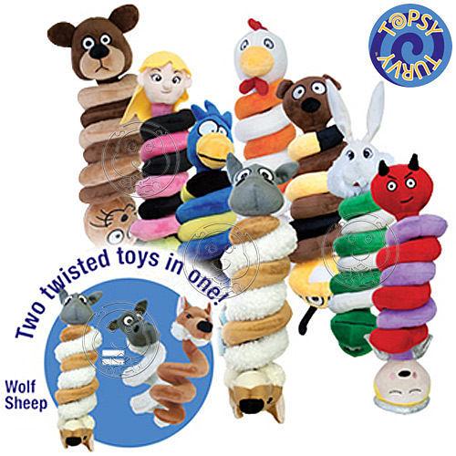 【 培菓平價寵物網】美國 Topsy Turvy《扭轉樂》8種寓言故事組合的逗趣玩具