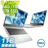 DELL Inspiron 15-3501-D1728STW(i7-1165G7/16G/MX330/1T SSD+1T HDD/15FHD/W10)特仕 美編筆電