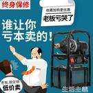 水泵 12v澆菜水泵大流量抽水泵1寸充電...