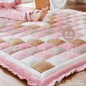 韓式韓國加厚短毛絨家用地毯臥室滿鋪長方形床邊茶幾榻榻米 居樂坊生活館YYJ