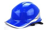 防砸安全帽領導反光ABS電工絕緣施工地透氣防曬安全頭盔 居享優品