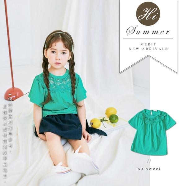 質感亮綠蕾絲雕花圓領短T 女童 棉質 春夏 短袖 上衣 T恤