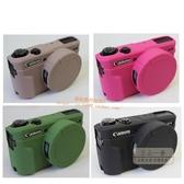 相機套 佳能G7X3硅膠套 G7X2相機包 G7X Mark II III 專用保護套 軟外殼-快速出貨