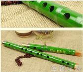 竹笛子 G/F/E/D/C調學生苦橫笛子初學入門樂器  igo  至簡元素