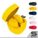SOUL|ST-XX 高性能真無線藍牙耳機 SS52