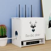 電線收納盒路由器收納盒機頂盒置物架放無線光貓wifi盒子壁掛式電線理線神器 嬡孕哺