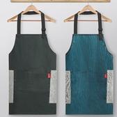 围裙家用厨房防水防油日系 韩版 时尚可爱女围腰裙子男士大人 茱莉亞