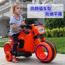 兒童電動摩托車 雙驅6v12a大電瓶 大...