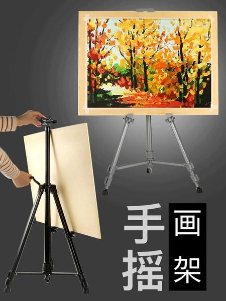 素描畫架便攜4k開畫板寫生畫畫架子工具套裝全套專業折疊鋁合金油 【全館免運】
