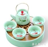 泡茶組 手繪青瓷茶壺茶具套裝 陶瓷涼茶涼水壺大容量提梁壺家用送禮物 DR11932【男人與流行】