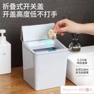 感應垃圾桶 垃圾桶帶蓋智能感應車載垃圾桶大號家用客廳廚房創意迷你桌面紙簍 潮流