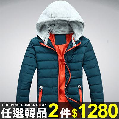 任選2件1280羽絨外套韓版純色修身可拆卸連帽保暖羽絨外套鋪棉外套男裝【09F0660】