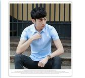 白襯衫男士短袖襯衣純色韓版修身型商務休閒寸衫職業工裝薄款  凱斯盾數位3C