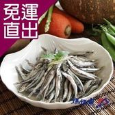 媽媽魚N. 預購-丁香魚150g/盒,共2盒【免運直出】