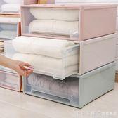 辰寧衣櫥收納箱塑料收納盒整理箱衣服儲物柜抽屜式簡易收納柜 漾美眉韓衣